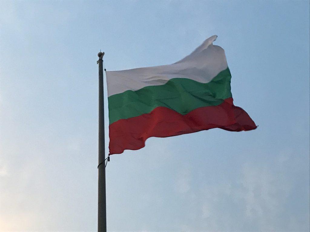 Guvernul de la Sofia a prelungit starea de alertă