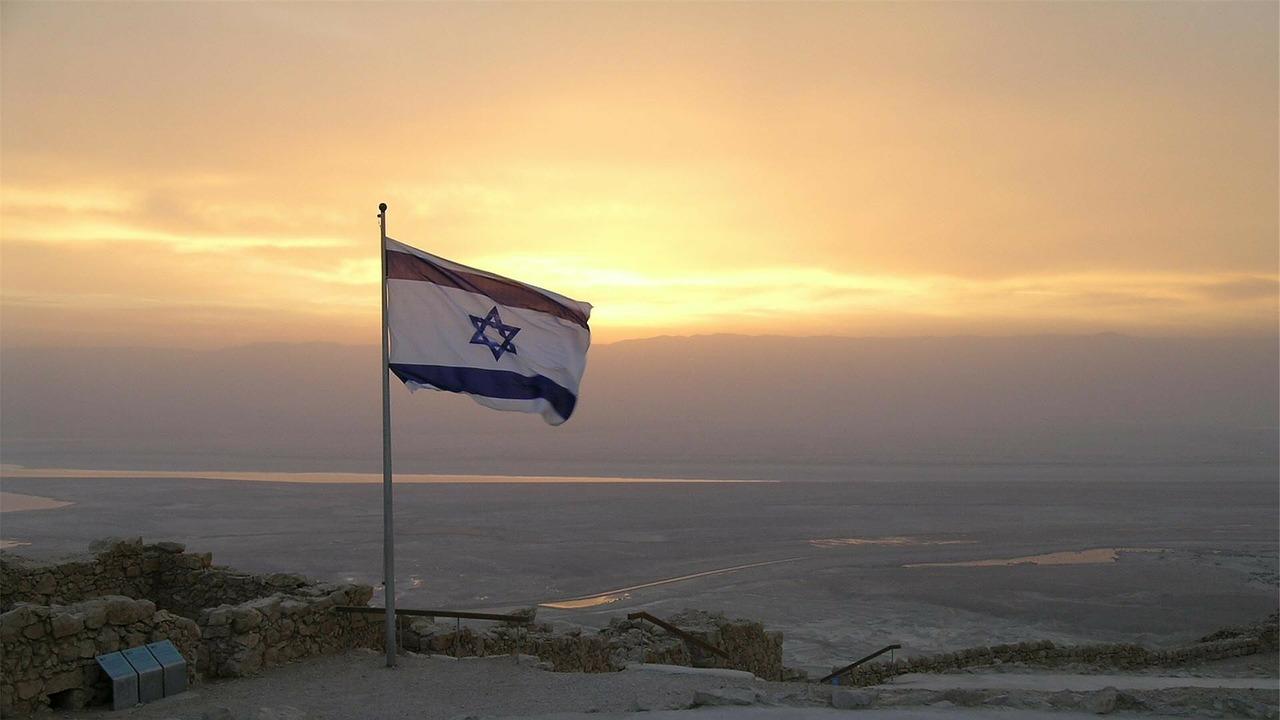 Carantină în Israel